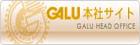 GALU本社サイト
